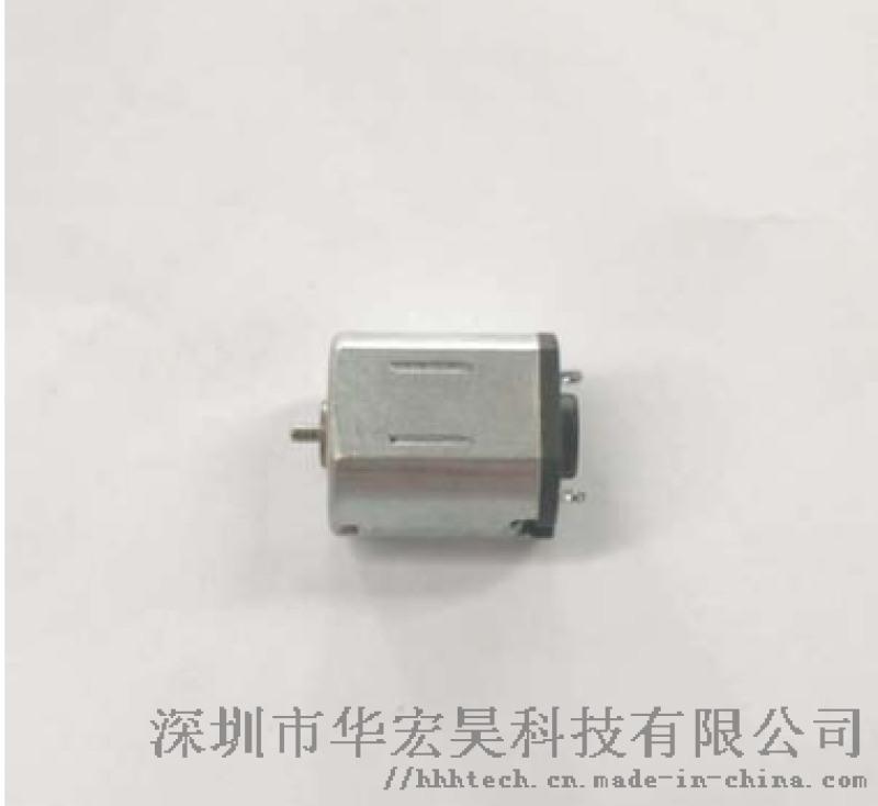 FF-N20微型直流電機美容儀器手指猴直流電機