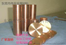 进口高硬度导电c17510铍铜棒 铍铜丝直线度好