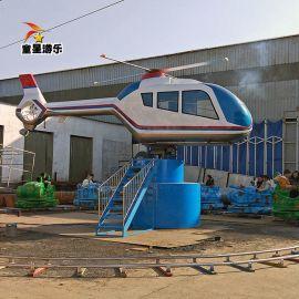 新型儿童游乐北京赛车,儿童游乐北京赛车供应,儿童游乐北京赛车