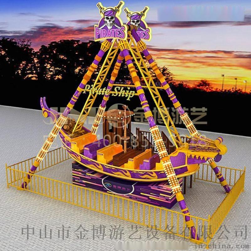 儿童大型游乐设备海盗船报价