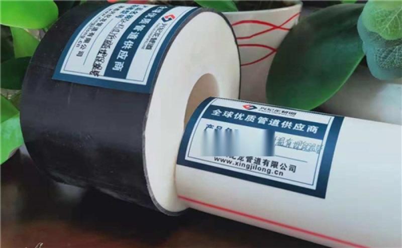 吉林長春 PE-RT II型溫泉保溫管 長期銷售