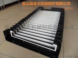 河南 协鸿MY250平面磨床导轨防尘风琴式防护罩