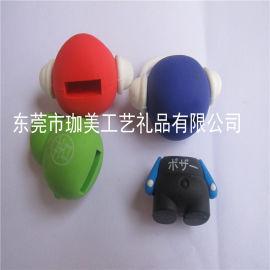 卡通U盘套 PVC软胶U盘套 广告U盘套 品质保证
