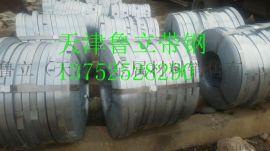 中铁十一局用金属波纹管镀锌钢带0.25*36mm