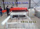 馬鞍山煤礦支護網片焊接機