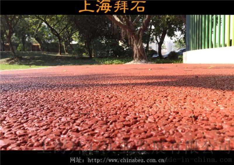 上海嘉定公園 透水混凝土做法 彩色透水混凝土廠家