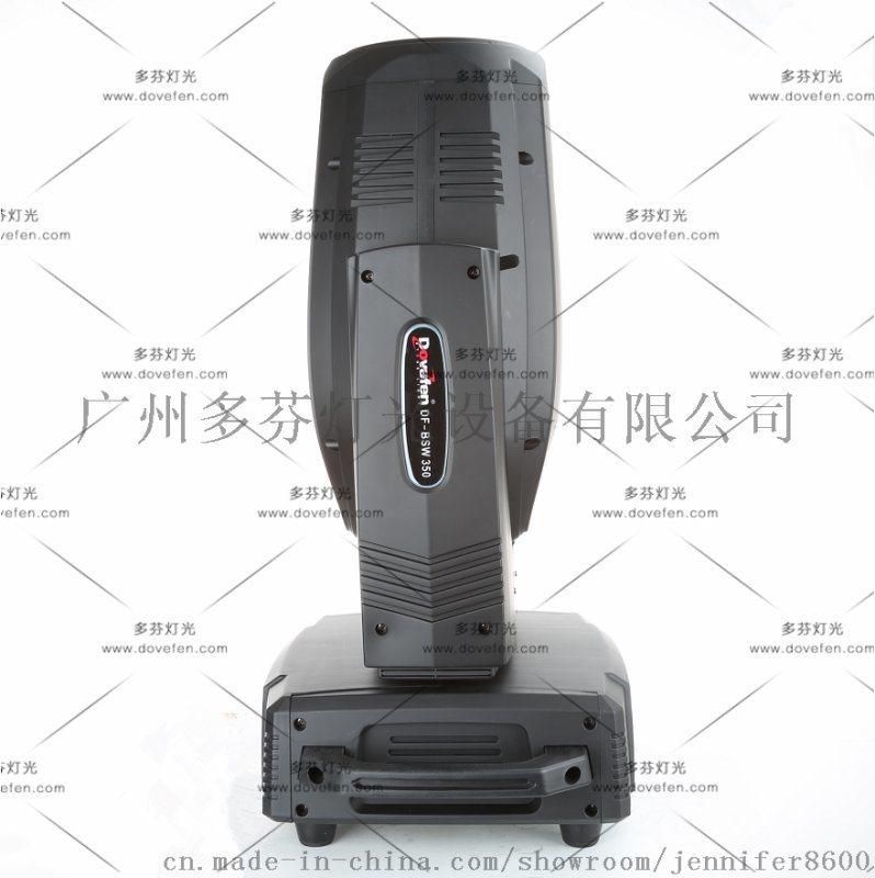 供应厂家直销350三合一电脑摇头图案灯