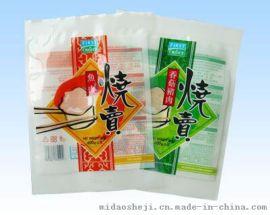河南食品袋专业印刷厂 冷冻食品袋