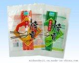 河南食品袋專業印刷廠 冷凍食品袋