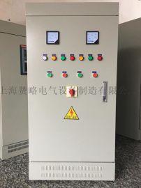 消防泵一用一备消火栓喷淋泵 稳压泵星三角降压启动一用一备配电箱配电柜控制箱45kw