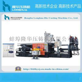 厂家直销2018新款/900T纯铝压铸机/压铸阳极氧化(**高新技术产品)