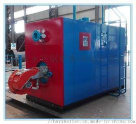 河南永兴锅炉集团2吨燃气真空热水锅炉现货供应