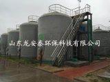 电催化氧化设备,龙安泰工业废水处理领导者
