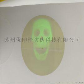 卷筒激光防伪标签 激光刮刮3D激光标签制作定制