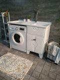 全玉石阳台洗衣柜带搓板滚筒洗衣机伴侣柜落地式组合柜
