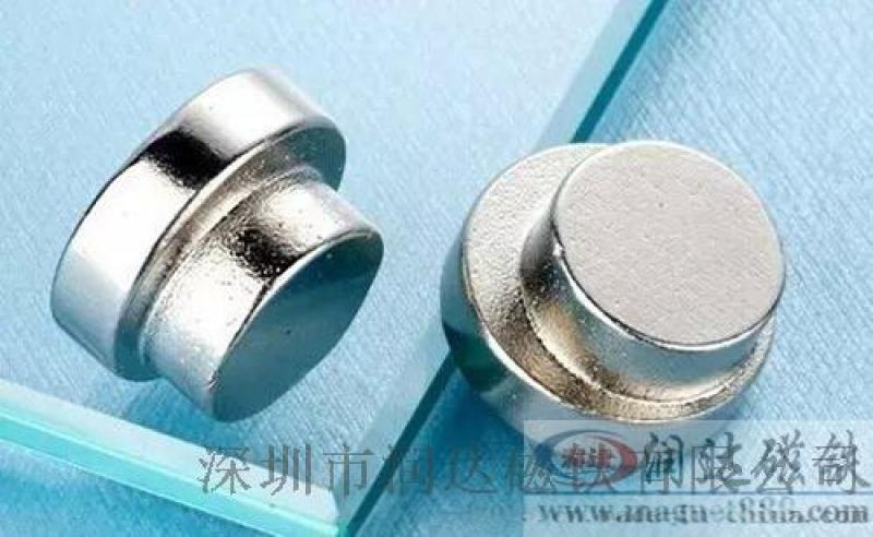 磁吸充電磁鐵 藍牙充電磁鐵 充電磁吸