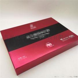 防僞包裝盒制作 收藏包裝盒印刷 高檔包裝盒定做