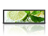 LCD高清节能液晶条形屏厂家