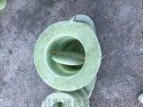 玻璃鋼管件法蘭管件夾砂管