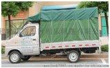 车厢货车顶篷-加厚防雨布-防尘防霉