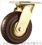 發泡輪 廠家直銷6寸重型發泡輪 萬向腳輪