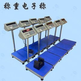a9上海耀华XK3190-A9+P电子吊磅微型地磅打印机+驱动板+外壳+排线