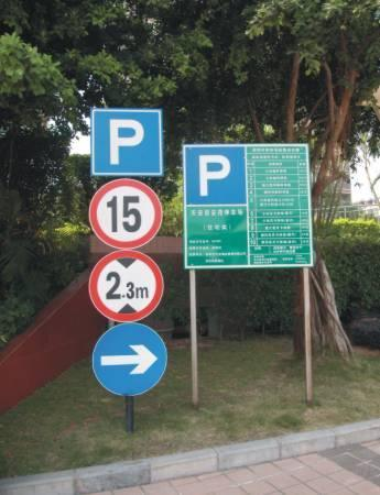 反光標誌牌