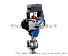 供应VQ677F气动V型球阀厂家
