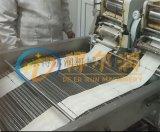 蘑菇油炸機 油條麻花油炸設備 電加熱油炸生產線