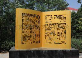 丽水不锈钢校园雕塑厂家暑假大促免费设计/艺博雕塑