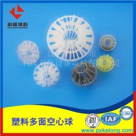 塑料PP材质多面空心球环保球比表面积和技术参数