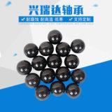 厂家直销氮化硅陶瓷球1.000mm精密陶瓷球