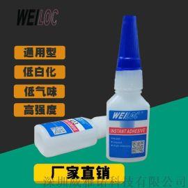 耐高温瞬间胶水免处理橡胶粘合金属胶水