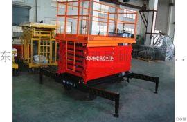 液压升降机泵站维护技巧