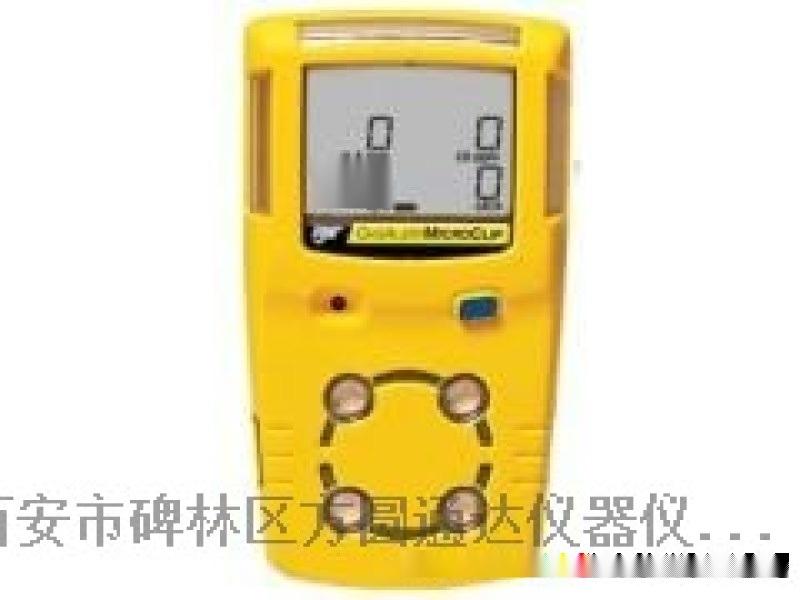 西安四合一氣體檢測儀/哪余有賣氣體檢測儀