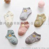 中山緬甸港都貴賓會13170552059兒童襪