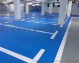 兴安县停车场地坪|钦南区固化地坪