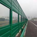 四川小區隔音聲屏障市政隔音屏工廠冷 卻塔降噪聲屏障