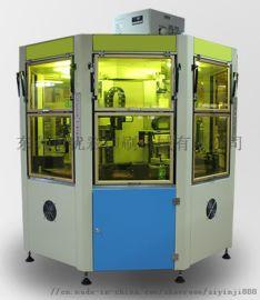 全自动丝印机自动双色平面丝印机2色UV丝网印刷机