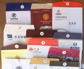 十堰双胶纸文件袋定制 档案袋制作资料袋印刷