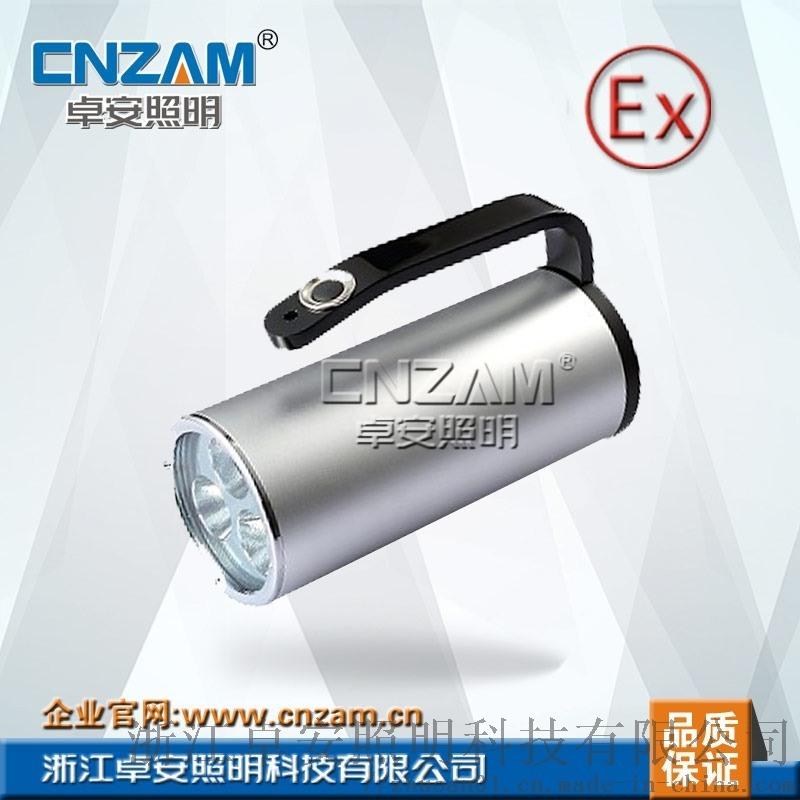 手提式防爆探照燈ZJW7103手電筒公安