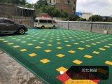 馬鞍山籃球場拼裝地板環保材料不起鼓不開裂