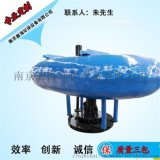 湖泊专用涌浪增氧机潜水曝气机
