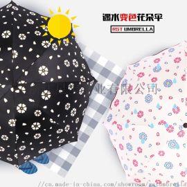 RST星宝伞业日系樱花遇水变色黑胶防晒三折晴雨伞