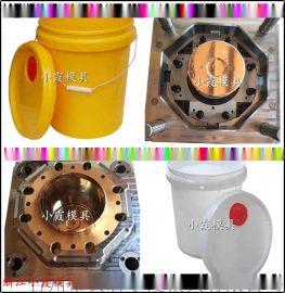 注射模具厂食品桶模具加工制造