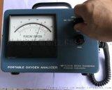 TELEDYN微量氧分析仪