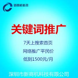 专业seo优化工具,网站seo推广