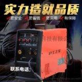上海沪工NB-251K 逆变式直流气体保护焊机