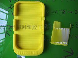 定制pvc橡胶双卡位手机防滑垫,汽车仪表台置物垫