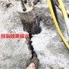 大型石头劈裂棒劈裂器